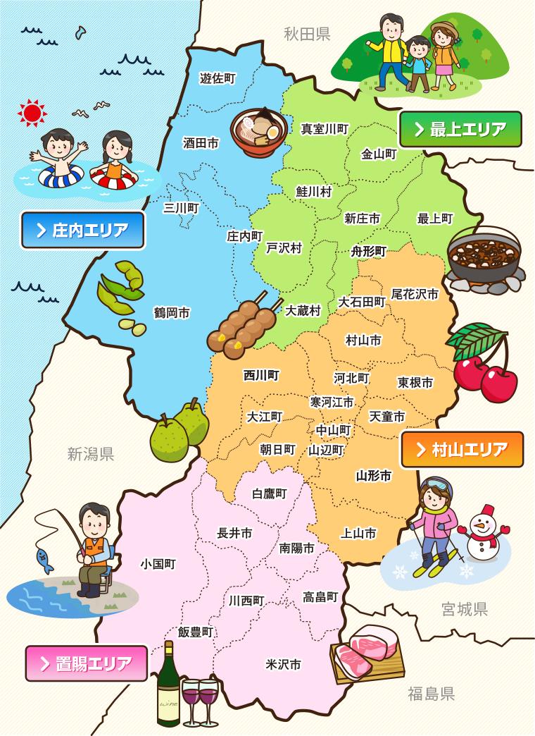 「山形県」の画像検索結果